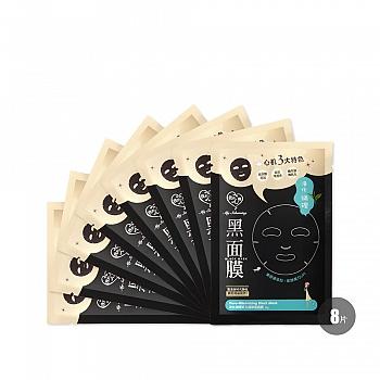 中国台湾•我的心机净化调理毛孔细致黑面膜