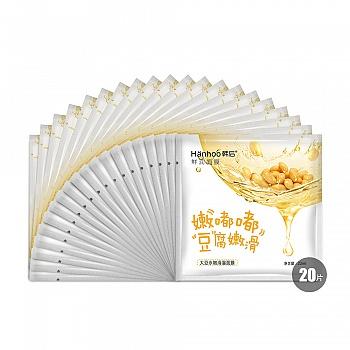 中国•韩后大豆水嫩滑溜面膜20片装