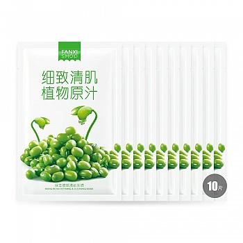 中国•凡茜绿豆细致清肌黑面膜 25ml*5*2