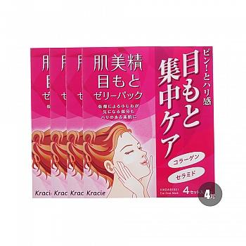 日本•肌美精水晶啫喱眼膜4对