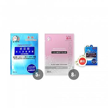 中国台湾•森田玻尿酸匀亮嫩肌礼盒套组