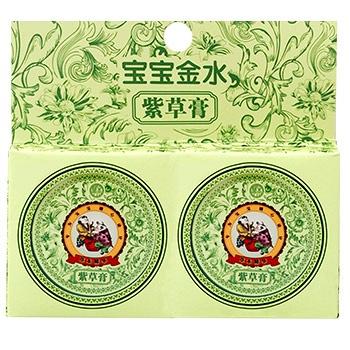 中国•宝宝金水止痒膏紫草膏2盒
