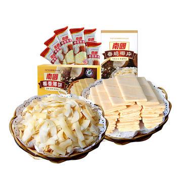南国香脆零食组合140g美味可口