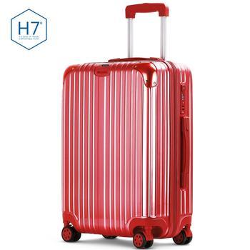 H7 新款24寸万向轮行李箱