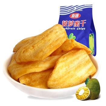 南国菠萝蜜干250g 海南特产食品