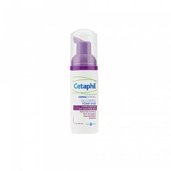 丝塔芙(Cetaphil)净颜控油泡沫洁面乳50ml