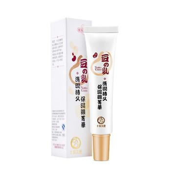 中国•十月天使豆乳清润持久保湿眼菁华