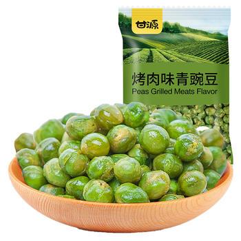 甘源牌 烤肉味青豌豆休闲炒货零食285g