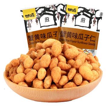 甘源牌 蟹黄瓜子仁两包装炒货休闲零食485g