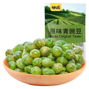 甘源牌 原味青豌豆 休闲炒货零食 285g
