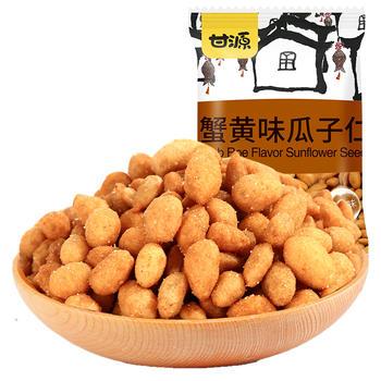 甘源牌 蟹黄味瓜子仁 休闲炒货零食 628g