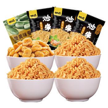 甘源牌风味炒米蚕豆1140g 坚果零食