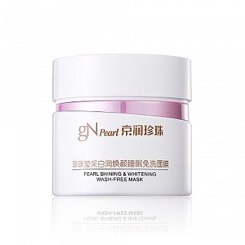 中国•京润珍珠(gNpearl)珍珠莹采白润焕颜睡眠免洗面膜 200g