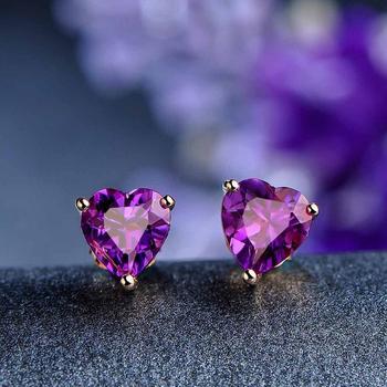 今上珠宝 18K金心形紫水晶耳钉女