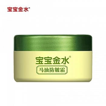 中国•宝宝金水低敏马油防皴霜50g