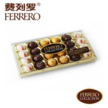 费列罗臻品巧克力礼盒24粒259.2g