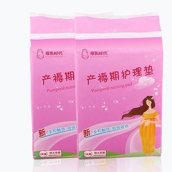 母乳时代产褥期护理垫一次性床单10*3包
