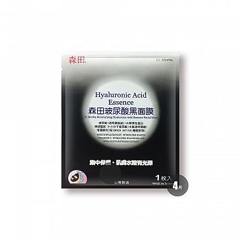 中国台湾•森田玻尿酸黑面膜4片