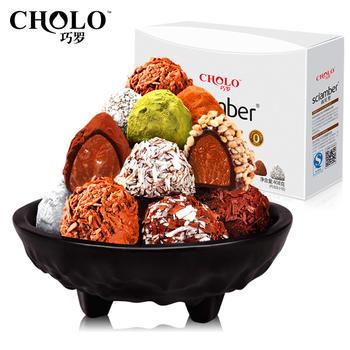 巧罗黑松露形巧克力礼盒8口味