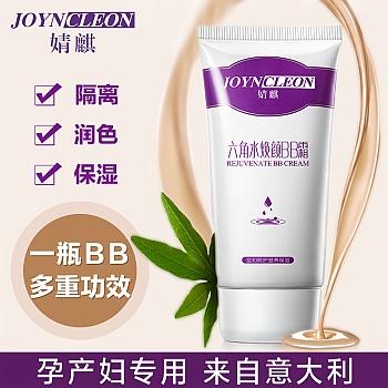 婧麒孕妇护肤品六角水BB霜
