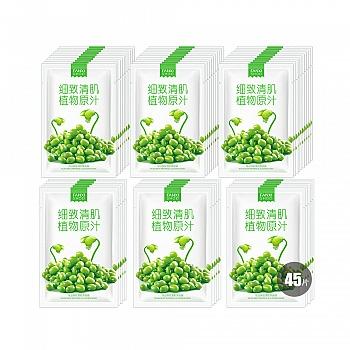 中国•凡茜绿豆细致清肌黑面膜大礼包