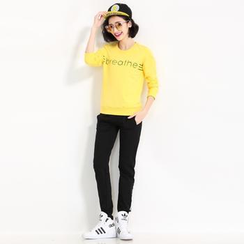 自由呼吸圆领套头韩运动套装亮黄