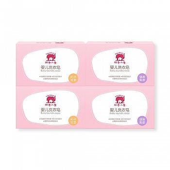 中国•红色小象清新洁净洗衣皂4块装(婴儿洗衣皂(清新果香) 120g *2+婴儿洗衣皂(阳光花香) 120g *2)