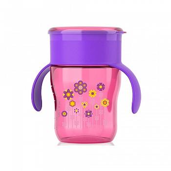 英国•飞利浦新安怡九安士自然啜饮杯(紫)