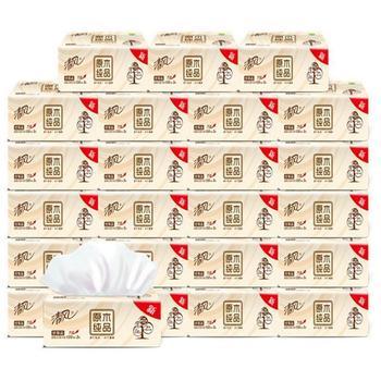清风抽纸原木纯品整箱24包3层130抽