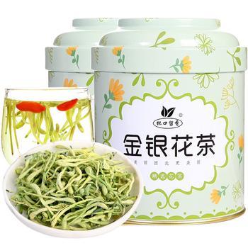 金银花茶35g*2罐