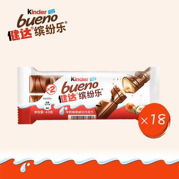 费列罗健达缤纷乐牛奶威化巧克力36条