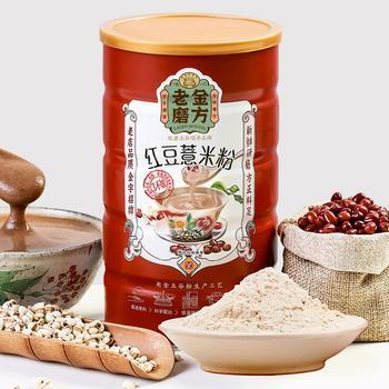 老金磨方 红豆薏米粉600g 远离湿气