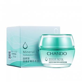 中国•自然堂(CHANDO)活泉矿物补水倍润保湿霜(干性及中性肌肤适用) 50g