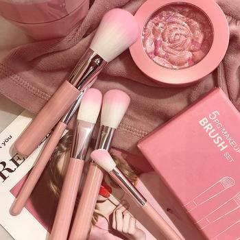 中国•聚美优选多功能便携化妆刷套装
