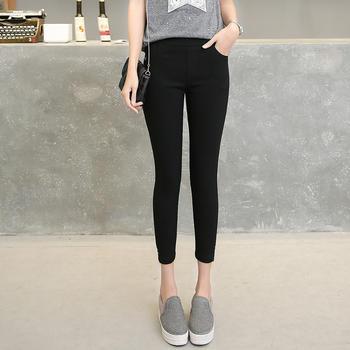 可奈丽莎九分裤女弹力小脚铅笔裤