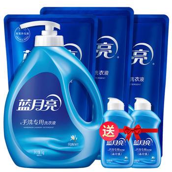 【手洗专用】蓝月亮洗衣液家庭装8.32斤 送旅行装