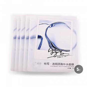 中国•特写.透明质酸补水面膜