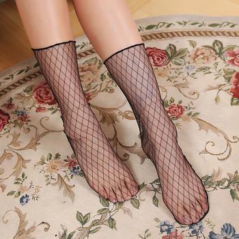 赛棉 4双装新款网纱薄透气堆堆袜