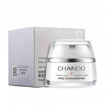 中国•自然堂(CHANDO)雪润皙白密集修护晚霜 50g