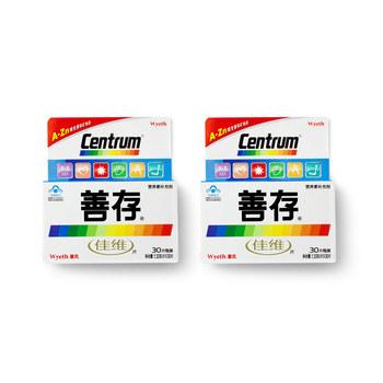 中国•善存(Centrum) 佳维片 复合维生素 30片*2