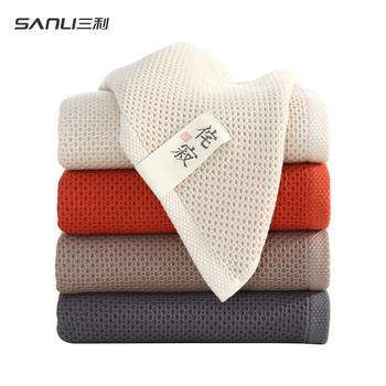 三利侘寂浴巾纯棉华夫格吸水浴巾