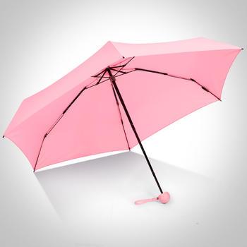 德国iRain五折袖珍纯色太阳伞
