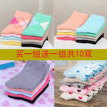 10双装 赛棉中筒女袜棉质爱心纯色