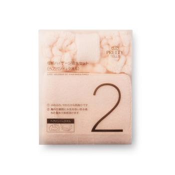 中国•超细纤维强吸水套组(束发带+毛巾)