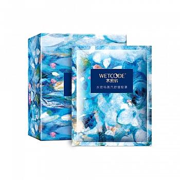 中国•水密码蒸汽舒缓眼罩(10片/盒)