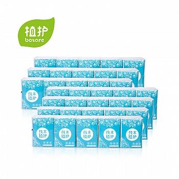 中国•植护手帕纸7条70包装原生木浆