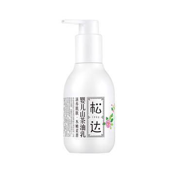 松达婴儿护肤山茶油乳128g 保湿补水