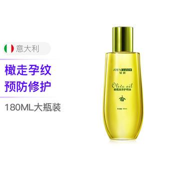 婧麒孕妇橄榄油妊娠预防油妊辰纹