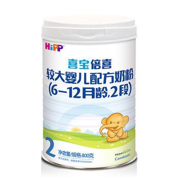 喜宝(HiPP)倍喜较大婴儿配方奶粉2段800g单罐装