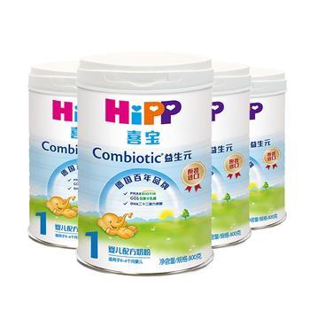 喜宝HIPP益生元奶粉1段800g*4罐